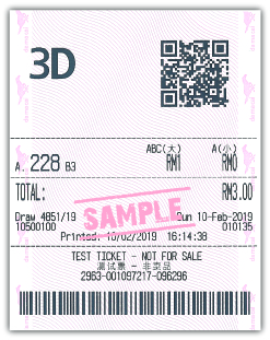 3D Box Bet Sample Ticket