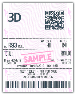 3D Roll Bet Sample Ticket