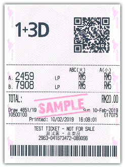 1+3D Lucky Pick Sample Ticket