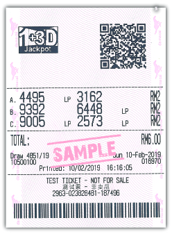 1+3D Jackpot Lucky Pick Sample Ticket