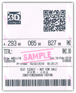 3D Jackpot Straight Bet Sample Ticket